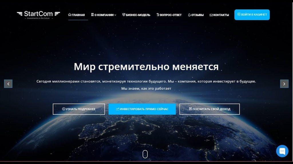 Официальный сайт икак зарегистрироваться