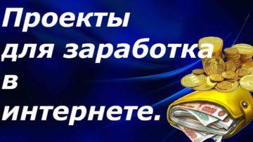 """Что такое пирамида """"Старком"""" (StarCom): официальный сайт, личный кабинет"""