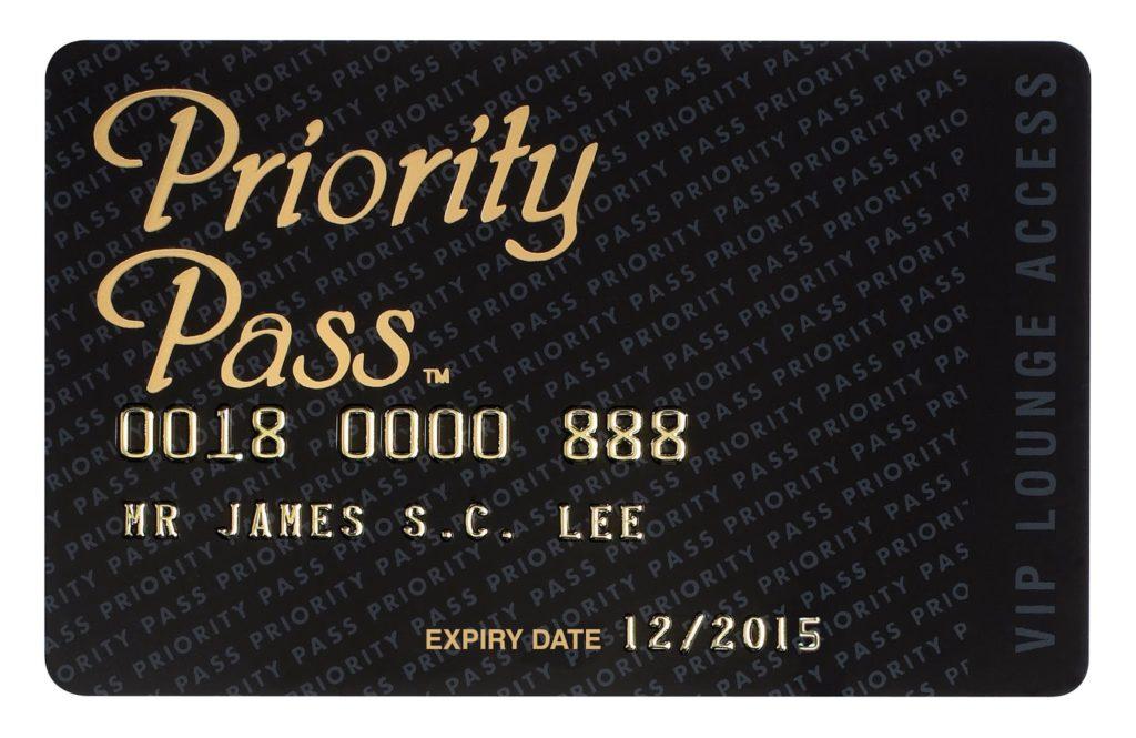 priority pass втб 24 условия бесплатного обслуживания