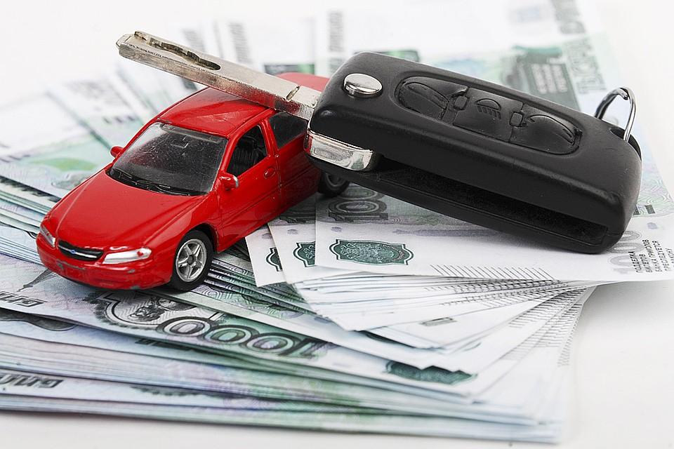 конфискованные автомобили сбербанк продажа