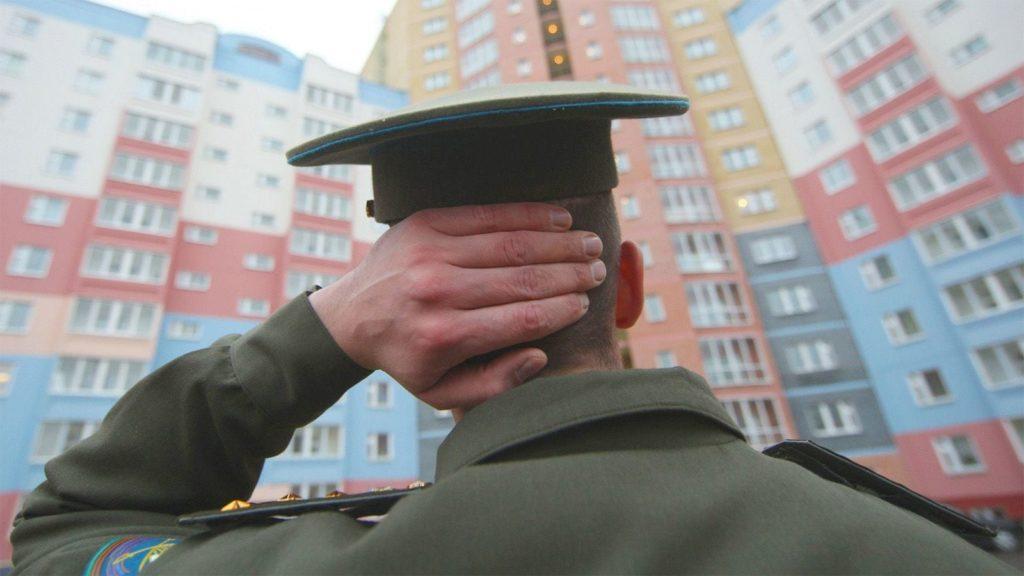 банк военная ипотека молодострой24