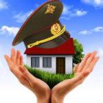 как купить квартиру по военной ипотеке Молодострой24