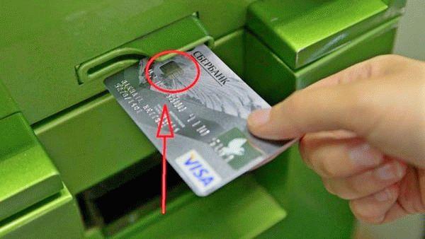 как вставлять карту в банкомат Сбербанка - фото