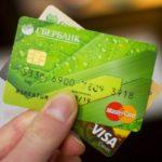 Простой способ, как вставить карту в банкомат Сбербанка