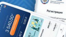 """Как пользоваться приложением """"Мой налог"""" для самозанятых: инструкция, отзывы, регистрация"""