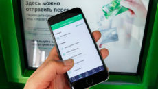 Как легко подключить СБП в Сбербанк Онлайн — что это и как работает