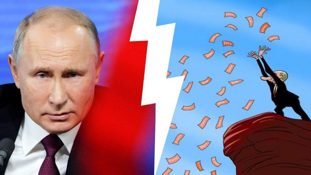 Когда будет обращение президента Путина к народу по коронавирусу и пособиям в 2021 году