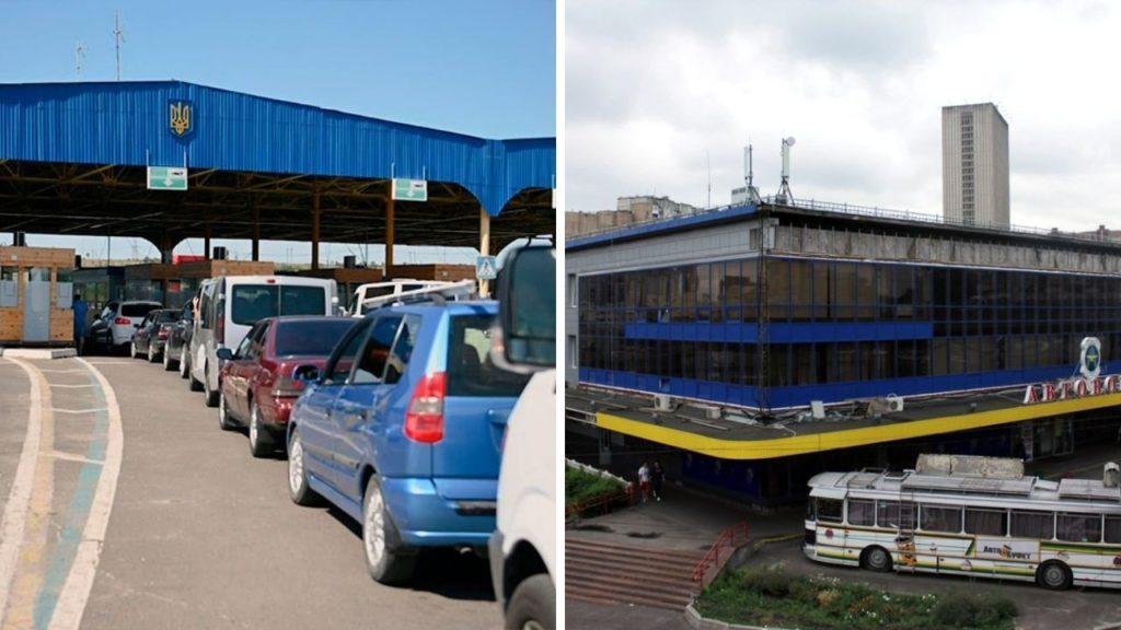 Автобусы через российско-украинскую границу курсируют в прежнем объеме, за исключением рейсов в Крым