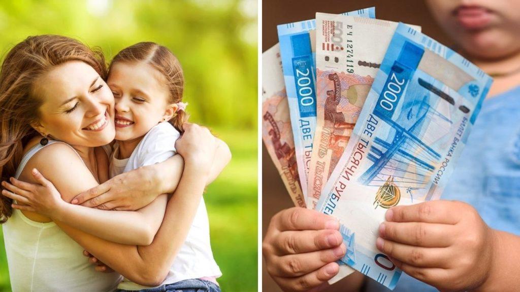 Путинские выплаты 10000 на ребенка: будут ли?
