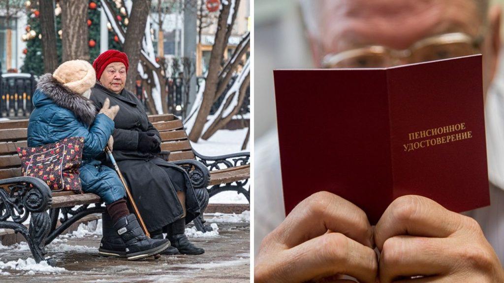 Отмена пенсионной реформы в России возможна в 2021 году