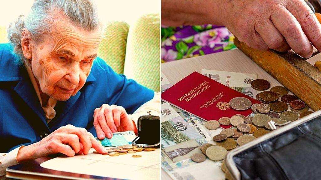 Будет ли проведен перерасчёт пенсии работающим пенсионерам после увольнения летом 2021 года