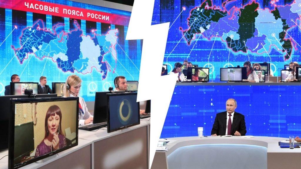 Где и когда смотреть «Прямую линию» с Владимиром Путиным в июне 2021 года