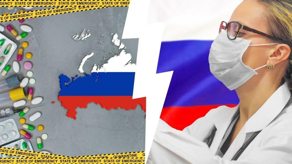 Закончится ли коронавирус когда-нибудь в России и когда спадёт третья волна Ковида