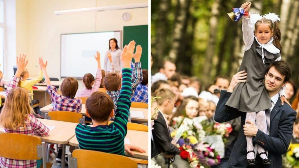 Начало учебного года в России с 1 августа не планируется