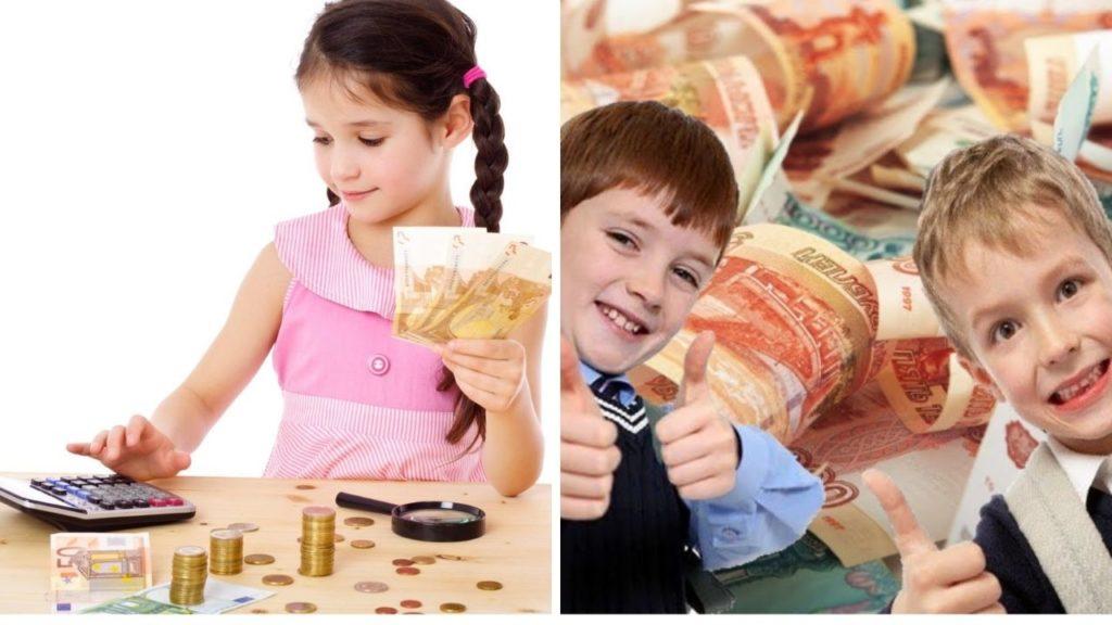 «Дождались!»: выплаты на детей от 8 до 17 лет малоимущим семьям в 2021 году — когда ждать перечислений