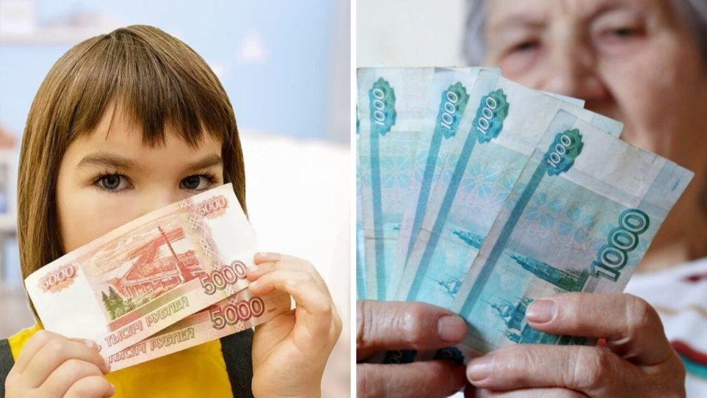 Президентская выплата 10000 рублей на детей до 16 лет
