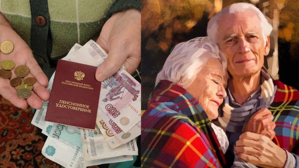 Кому и насколько повысят пенсии в октябре 2021 года и будет ли новая выплата к Дню пожилого человека